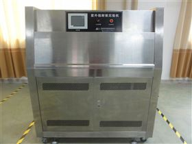 紫外线耐气候老化试验箱任您选购