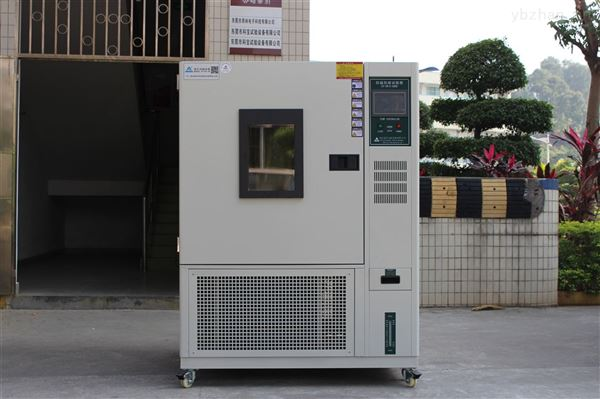 不锈钢湿热交变测试箱