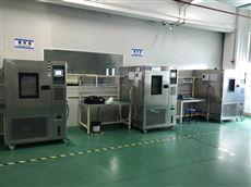 GT-TH-S湖北专业恒温恒湿试验箱厂家