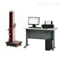 GB/T12914-2008-纸和纸板抗张强度试验机供应公司