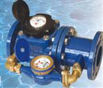LXF 50~100复式水表