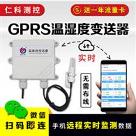 RS-WS-GPRS-2-*地下管廊温湿度实时监控系统