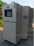 武汉线路板高低温冷热冲击试验箱