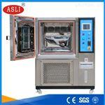 电路板氙灯耐候试验箱