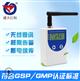 溫度記錄儀WiFi冷鏈冷藏車工業溫濕度計