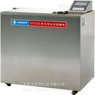 HY-624水洗坚牢度试验机批发采购
