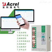 ACX-10AH小区智能扫码电动自行车充电桩