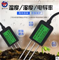 RS-BYH噪声扬尘百叶箱光照二氧化碳变送器温湿度