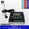 RS-XJZ-100山东环境监测监控系统 温湿度变送器厂家
