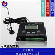 RS-XJZ-100气象监测 无线温湿度主机数据汇集接收