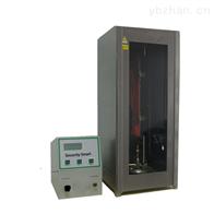 CW-233H纺织品垂直燃烧测试仪