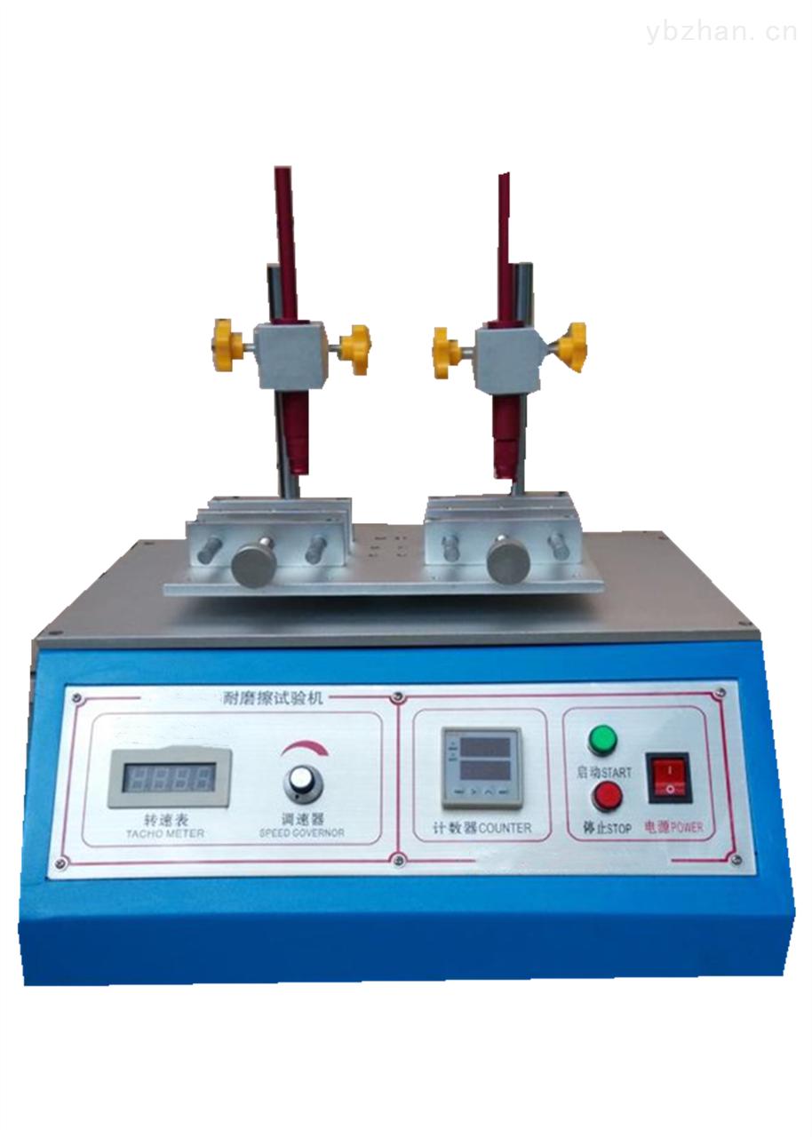 CW-32-印刷字体酒精耐磨测试仪