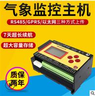 RS-QXZ气象噪声扬尘监控主机环境监测以太网485