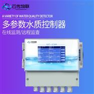水产养殖水质检测数据本地存储控制器