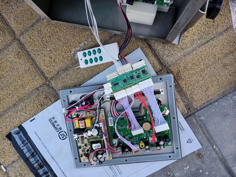 海南三亚无线地磅电子遥控器怎么干扰重量呢