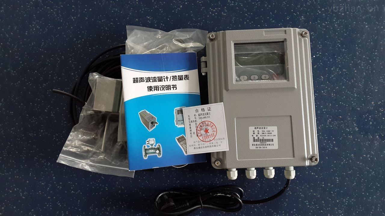 TDS-600F-供應外夾式超聲波流量計