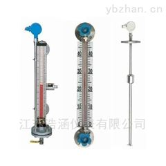 GSH-50/D磁性浮球液位計