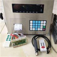 地磅遥控器能用多久保修吗