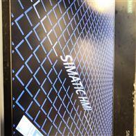 包解决好西门子触摸屏开机停留SIMATIC HMI界面死机