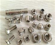 Incoloy901全螺紋螺栓/