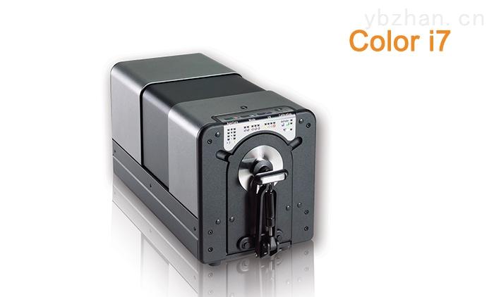 Colori7-愛色麗舊款分光色差儀