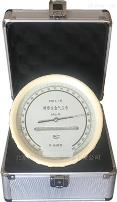 DYM4-1空盒气压表又叫膜盒式气压计带证书