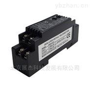 热电偶信号隔离转换器