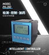工业在线ORP计氧化还原电位计水质orp检测仪