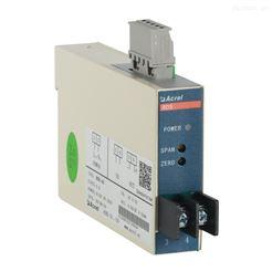 BD-AI安科瑞单相电流变送器BD-AI 4-20mA输出