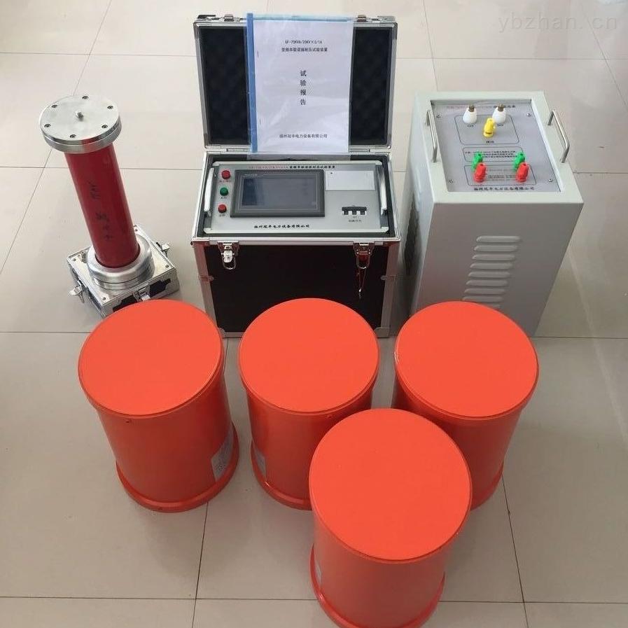 電力承試五級資質許可證