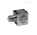KS97.10/KS97.100微型振动传感器