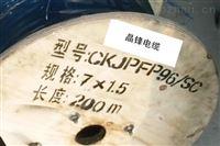 CKJ86/NC船用控制电缆