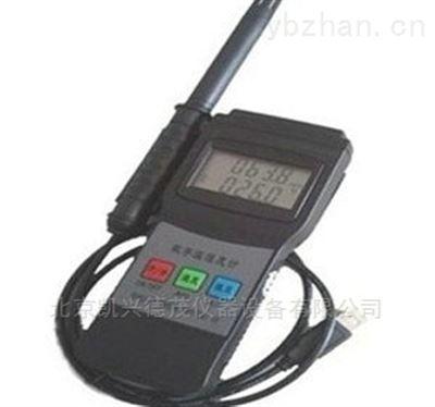 CC-03数字温湿度压力计外置传感器压力表可过检