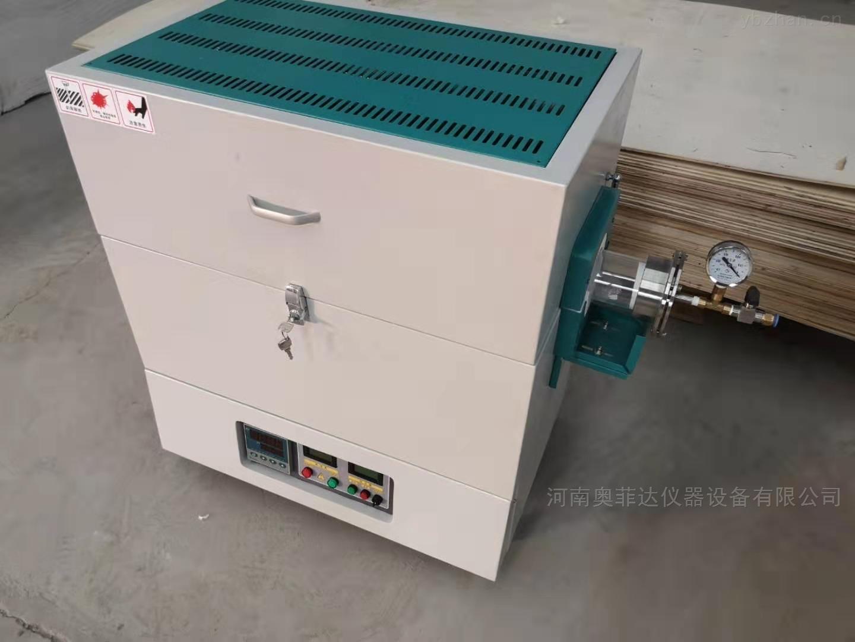 管式高温电炉