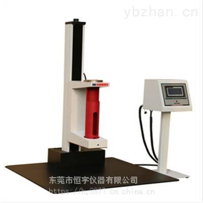 HY-620D-箱包落锤冲击试验机生产厂家