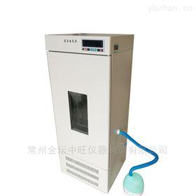 HWS-150恒温恒湿培养箱