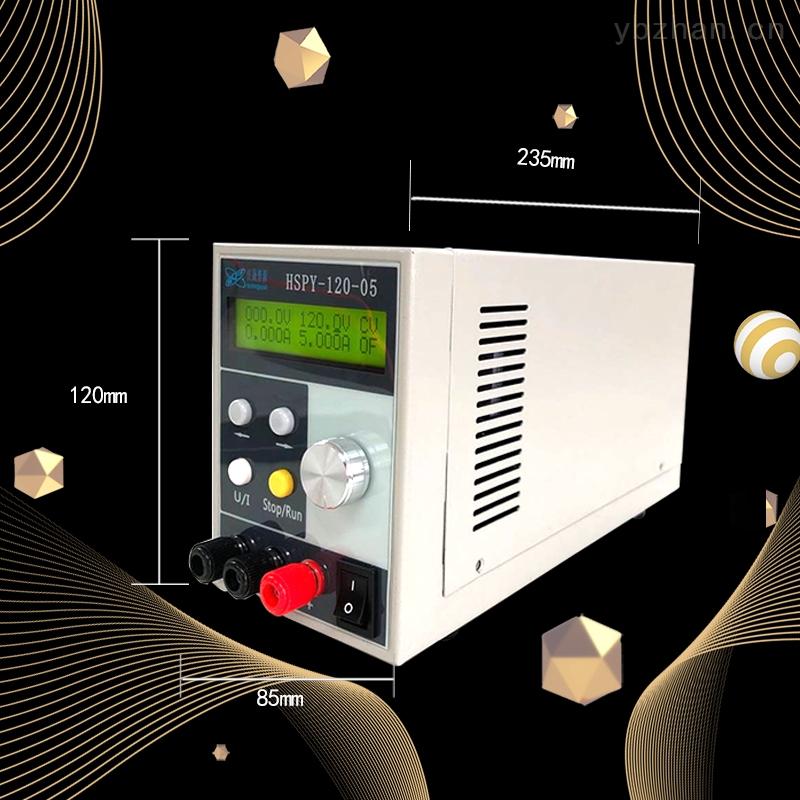 HSPY 60-20-直流电源大功率可调   直 流 电源转换器