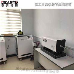 DTZ-01DTZ型热工仪表检定系统优选品质