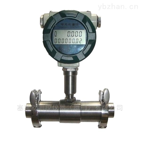 卡箍式液體渦輪流量計