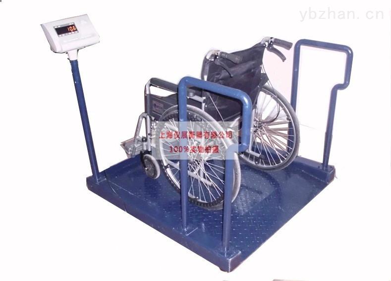 透析病人称体重医疗专用轮椅秤