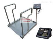 医疗人体透析体重称 轮椅电子磅秤价格