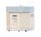 井澤銷售日本NIDEC品牌微型電子爐