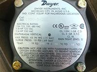 美国dwyer 1950-5-2F防爆差压开关