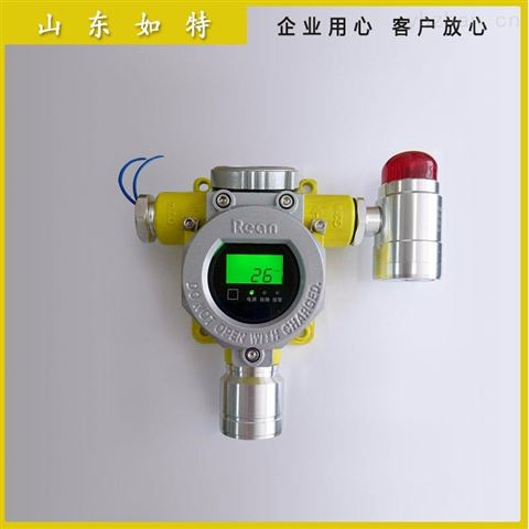 空调机房冷媒报警器制冷剂R290泄漏报警系统