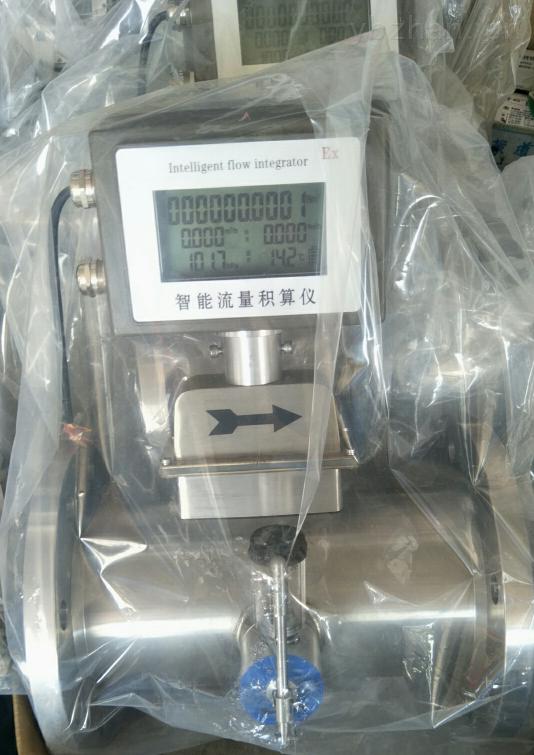 LWQ-100氣體渦輪流量計說明