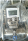 DN250天然气流量计