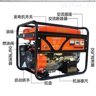 五级承装高压发电机设备