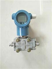 JL-3851GP8455压力(含负压)变送器