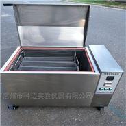 玻璃耐高溫水煮試驗箱