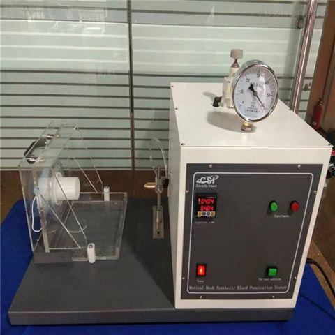 上海抗合成血液穿透性测试仪